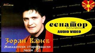 Download Zoran Vanev - Otvori mi belo Lenche (Audio 2001) Senator Music Bitola MP3 song and Music Video