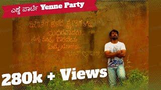ಎಣ್ಣೆ ಪಾರ್ಟಿ -Yenne Party New Kannada Short Film 2016 (with Eng Subtitles)