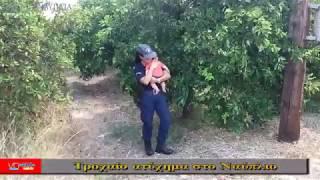 Τροχαίο έξω από το Ναύπλιο - Συγκίνηση από την αστυνομικό που ηρέμησε το μωρό !!!
