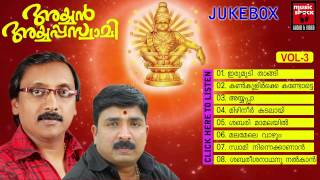 Malayalam Ayyappa Devotional Songs | Ayyan Ayyappaswami Vol 3 | Hindu Devotional Songs Audio Jukebox