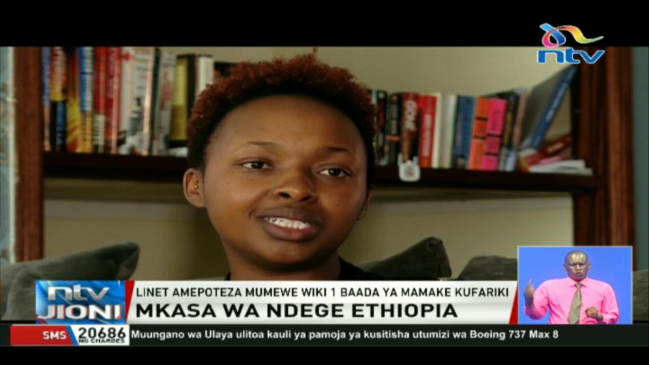 Mkasa wa ndege: Linet ampoteza mumewe wiki moja baada ya mamake kufariki