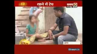 HONOR GANG RAPE LITTLE GIRL IN (SHITY INDIA)