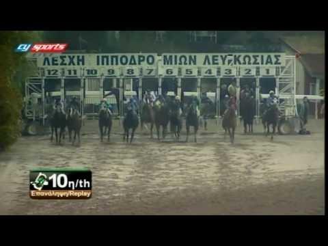 10η ιπποδρομία - ΦΥΤΑΚΗΣ ΣΤΑΡ -1200 μέτρα (103η) 26-12-16