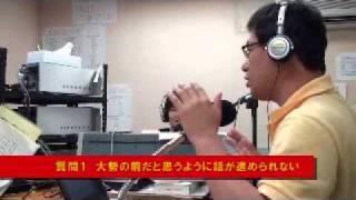 土岐市のファイナンシャル・プランナー 下川さんからの電話相談。 東濃...
