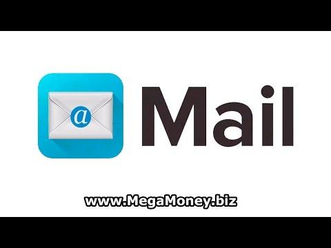 Самая безопасная электронная почта. Как создать электронную почту. Acesse Почта