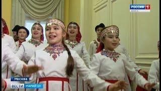 Ансамбль из Марий Эл вошел в тройку лучших детских народных хоров России