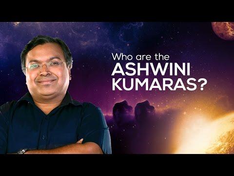 Who are the Ashwini Kumaras? | अश्विनी कुमार कौन हैं? | #DevlokMini