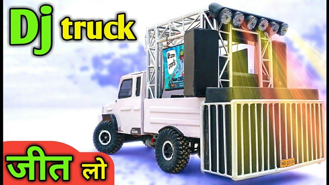 how to make a small dj truck at home || small dj pickup kaise banaye | new |