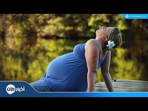 ما العمر المثالي لحمل المرأة؟ دراسة تجيب  - نشر قبل 5 ساعة