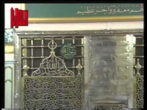 Azan e Fajr at Masjid e Nabvi Madina Munawara
