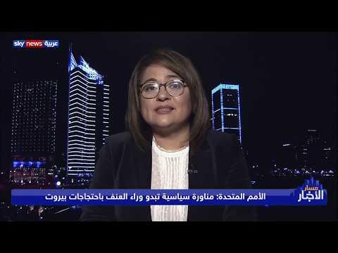 رئيس الحكومة اللبنانية استقبل عددا من السفراء في السراي الحكومي في بيروت  - نشر قبل 7 ساعة