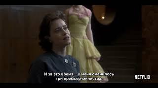Корона 2 сезон — Русский трейлер Субтитры, 2017
