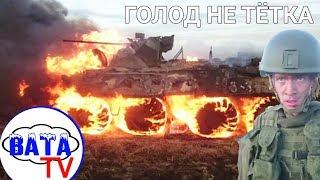 Как обедают русские солдаты