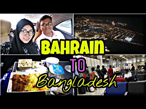 TRAVELLING FROM BAHRAIN TO BANGLADESH | Dhaka