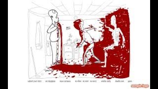 Способы отомстить своему начальнику , прикольные и смешные flash игры