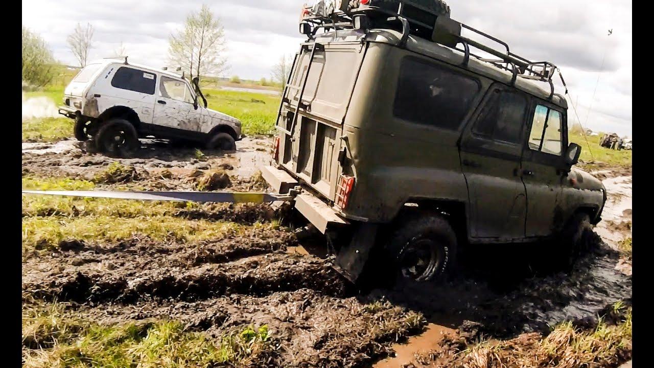 видэо пэздарожя гряз