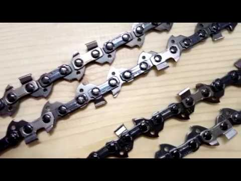 New chain oregon advancecut 90px050 for chainsaw 38 14 bar 13mm new chain oregon advancecut 90px050 for chainsaw 38 14 bar 13mm 050 keyboard keysfo Images