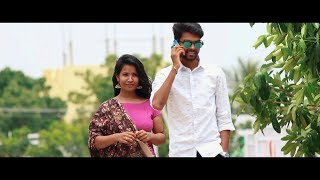 Yenti Yenti Cover Song | Geetha Govindam | Vijay Devarakonda, Rashmika Mandanna