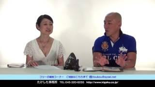 【質問】 高島礼子と高知東生は、どうしてあのような事になってしまった...