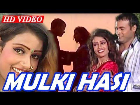 MULKI HASI I Masti Song I SARTHAK MUSIC