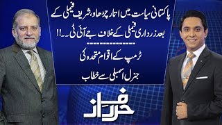 Harf e Raaz with Orya Maqbool Jan | Full Program  25 Sep 2018 | Neo News HD