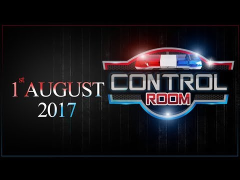 Burqa Posh Dakaet | Control Room | SAMAA TV ‪| 01 Aug 2017