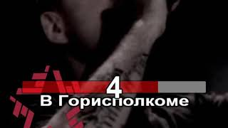 Download Ляпис Трубецкой - Манифест (Караоке) Mp3 and Videos