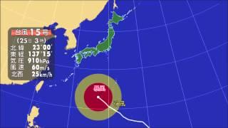 【修正版】伊勢湾台風を現代の台風情報に再現してみた