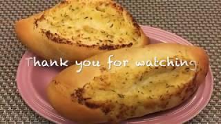 蒜蓉包 Homemade Garlic Bread(萬用包底做法)