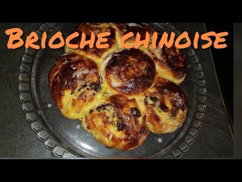 recette-~brioche-chinoise~