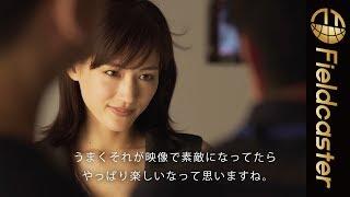 綾瀬はるかの美しすぎる撮影風景 綾瀬はるか 検索動画 2