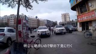 20160823内モンゴル自治区 ハイラル散策 Inner Mongolia Hailaer