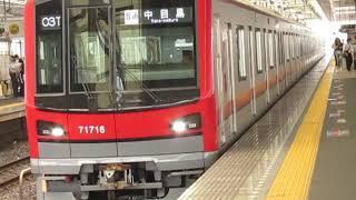 東武70000系71716F新越谷駅発車※期間限定発車メロディー「阿波踊りのお囃子2番線Ver」あり