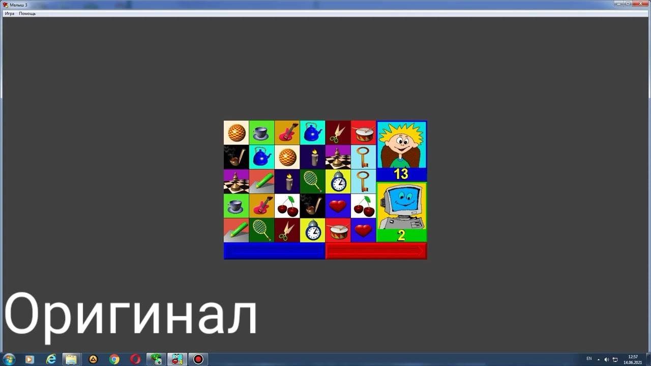 Ура, я умнее чем компьютер, но на казахском