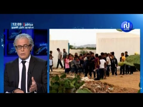 وجهة نظر : وزير التربية .. التصعيد بدل الحوار -قناة نسمة