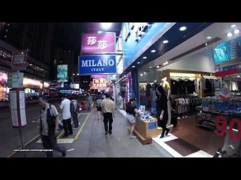 【Hong Kong Night Walk】 Nathan Road (Southbound)