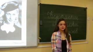 Урок литературы в 11 классе. Учитель - Прядко И.С.