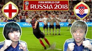 【FIFA 18】準決勝!クロアチア vs イングランド!とんでもないことが起きました...【ワールドカップ2018】