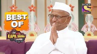 Anna Hazare के सिद्धांतों ने किया सभी को प्रभावित   Best Of The Kapil Sharma Show - Season 1