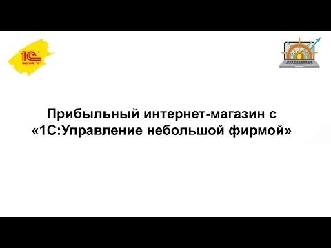 Статьи 1С предприятие - Быстрая помощь бухгалтеру