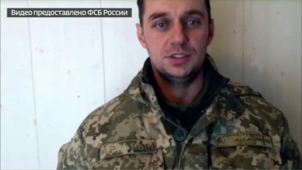ФСБ России опубликовала видео допроса задержанных украинских моряков