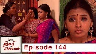Thirumathi Selvam Episode 144, 20/04/2019 #VikatanPrimeTime