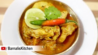 Pressure Cooker Chicken Curry - Chicken recipe - Pressure cooked chicken - Assamese style chicken