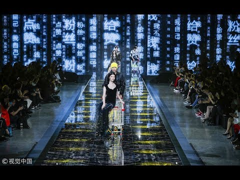 YEZAEL  Shanghai FashionShow FW 17/18  MY$€££F    by Angelo Cruciani