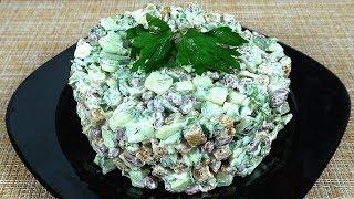 Оригинальный салат за 5 минут по рецепту подписчика (даже без мяса вкусно)