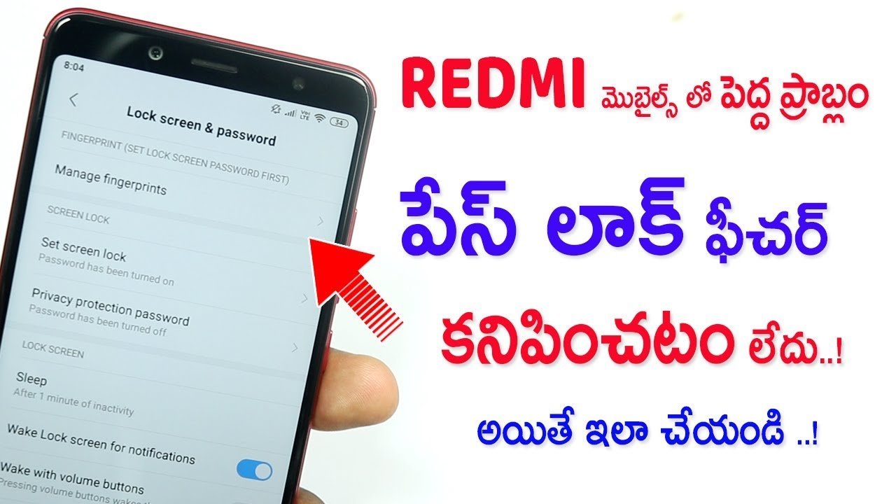 Download Redmi 7 Face Unlock Setup 3gp  mp4  mp3  flv  webm