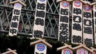 これは歌舞伎の「吉例顔見世興行」が行われている京都の「南座」と「出...