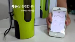 휴대용 수소수 생성기 한동하이드로(주) H2-mini …