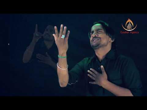 Dhoop Se Lash Uthau | Kashif Raza Zaidi Kakraulvi | Nauha Album 2017-18 | 1439 Hijri | HD
