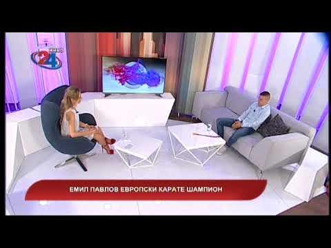 Македонија денес -  Емил Павлов европски карате шампион